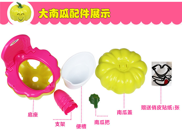 Fruit Pumpkin Chamber Pot 0-3-Year-Old Infants Kids CHILDREN'S Toilet Men And Women Baby Urinal Pedestal Pan Stool Basin