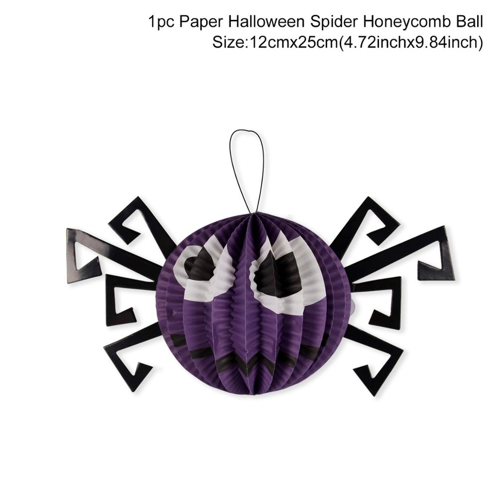 Paper Lantern 02