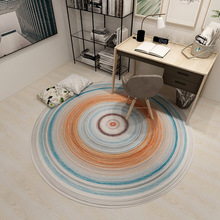 цена на Carpets For Living Room Round Carpet Absorbent Non-slip Rug Nordic Simplicity Print Geometric Rug Coffee Table Blanket Floor Mat