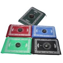 100x60 ซม.สี่สีพกพาEid Mubarakมุสลิมพรมอิสลามสำหรับพับผ้าห่มสำหรับเข็มทิศ