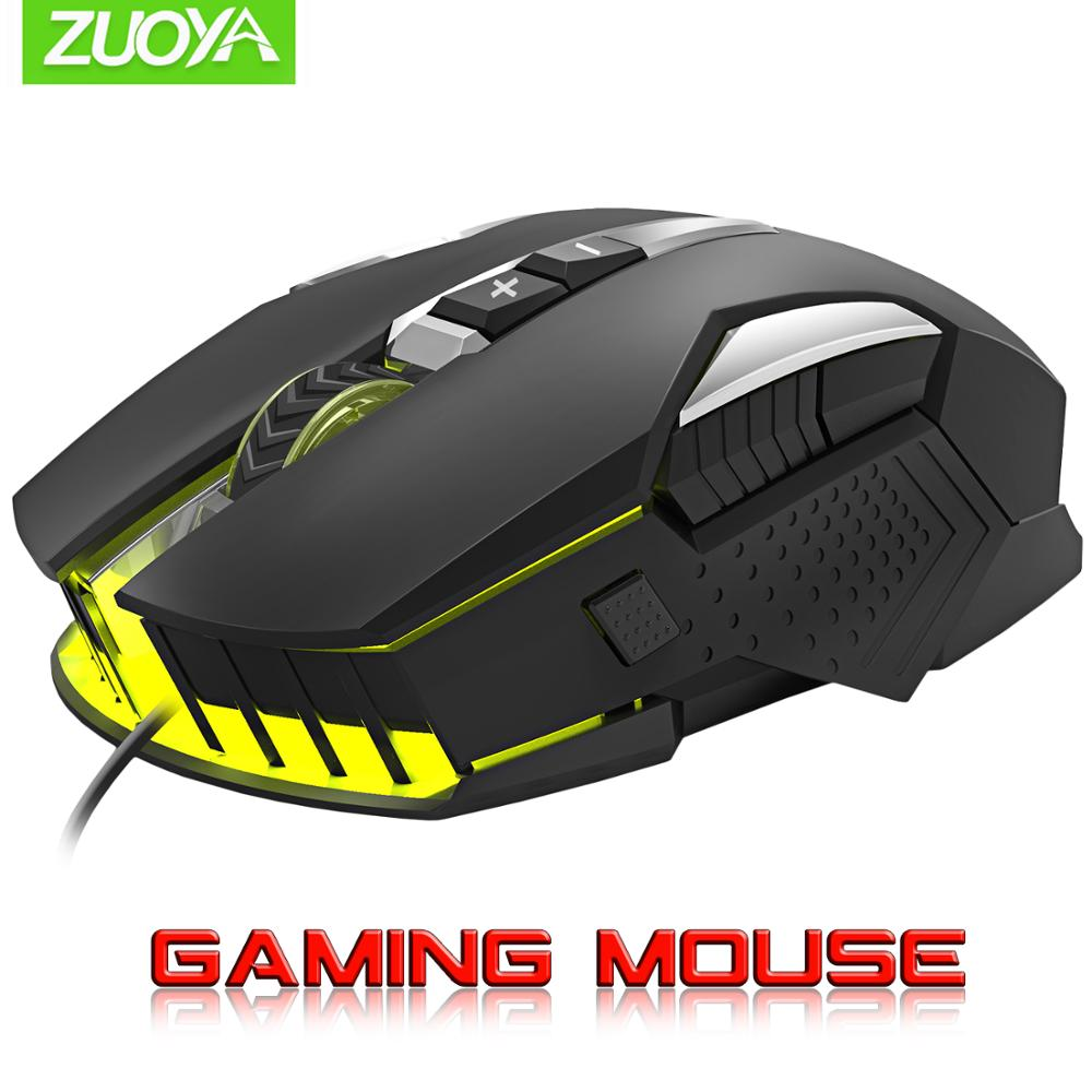 Professional Gaming Mouse DPI Optical Wired Mouse LED Backlight Computer Mice For Laptop PC Game(China)