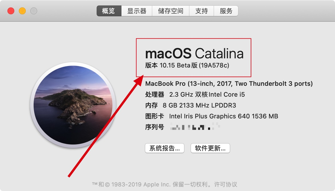 """苹果笔记本macOS 10.15 Beta版新增""""屏幕使用时间""""等功能插图1"""