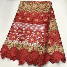Французская кружевная ткань с бисером tissu dentelle красная кружевная ткань вышитая ткань высокого качества 5 ярдов/комплект