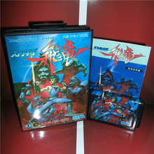 Strider Hiryuu Japan Cover with Box and Manual For Sega Megadrive Genesis Video Game Console 16 bit MD card