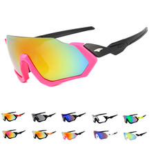 Men Women Cycling Glasses Outdoor Sport Mountain Bike MTB Bicycle Glasses Droship Motorcycle Sunglasses Eyewear Oculos Ciclismo(China)