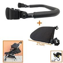 Yoyo accessoires pour poussette, siège extension du pied planche et accoudoir crochet pour Yoya