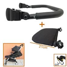 Аксессуары для коляски Yoyo, удлиняющее сиденье для ноги и крючок для подлокотника для Yoya