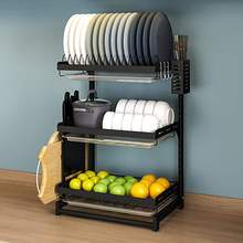 Dish Drying Rack 3 Tier Dish Rack with Utensil Holder Cup Holder Dish Drainer for Kitchen Counter Top Plated Bowls Detachable