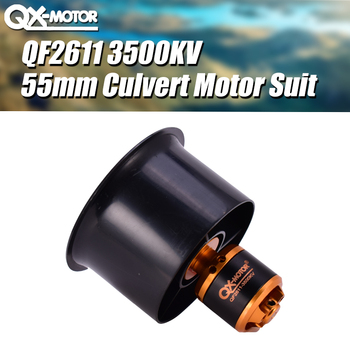 цена на Good Quality QX-MOTOR QF2611 3500KV Brushless Motor with 55mm 6 Paddle EDF Ducted Fan Culvert Motor Suit for RC Fixed Wing