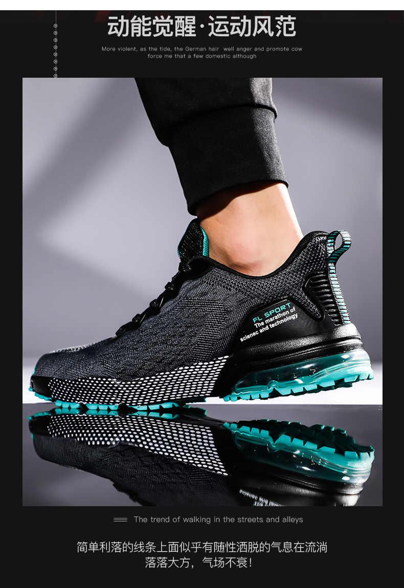 גברים משלוח גמיש חדש לנשימה נעלי ריצה האוויר חיצוני עבור ספורט ריצה הליכה יציבות נמוך גומי סניקרס