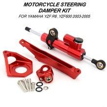 Kit de support de montage de stabilisateur de direction pour moto YAMAHA YZF R6 YZF600 2003 – 2005