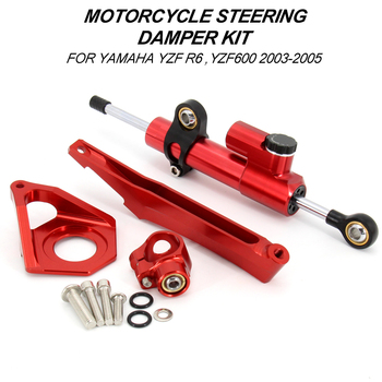 цена на For YAMAHA YZF R6 YZF600 2003-2005 Motorcycle Steering Stabilizer Damper Mounting Bracket Kit