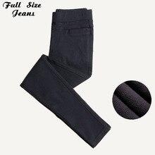 Slim Yüksek Pantolon Streç