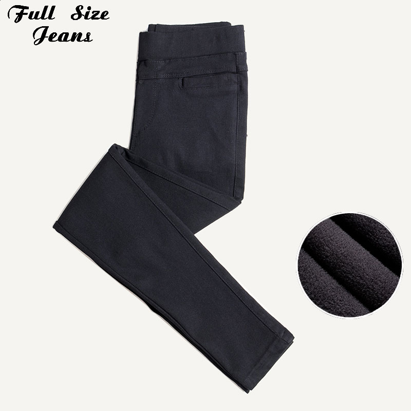 Plus Size Extra Long High Elastic Waist Winter Warm Fleece Leggings Pants 5XLSolid Black Pencil Pants Slim Fit Stretch Trousers