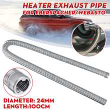 100cm Dual layer Car Heater Exhaust Pipe Air Diesel Heater Exhaust Hose Tube 24mm Stainless Steel For Webasto Eberspacher