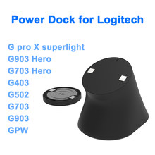 GPW GPX Mouse Wireless Plastic Power Charging Dock Base FPS Mod for Logitech G Series G903 G502 G703 Superlight Electronic Sport