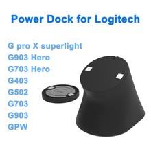 Питта-студия Мышь Беспроводной Пластик Мощность зарядная док-станция для база мод для Logitech ВОВ GPX G серии G502 Superlight электронные спортивные