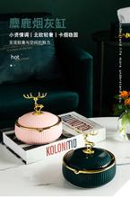 Nordic ceramiczna popielniczka spersonalizowana nowoczesna kreatywna popielniczka z pokrywką akcesoria na biurko Ceniceros Creativos popielniczka DA60YHG cheap CN (pochodzenie) ashtray ROUND Przenośne