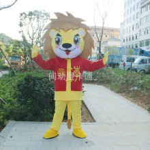 Animal Lion King Mascot Costume Fancy Outfit Anime Cosplay Kits Mascotte Theme Fancy Dress Carnival Costume extraterrestrial alien mascot costume halloween christmas carnival fancy costume cosplay mascotte apparel