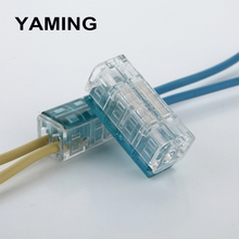 Terminal Wire Connector Blue Dustproof Two Holes 0.75-1 Square Quickly Connect Box 750V 9A 13.5A No Peeling (5PCS)