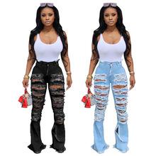 Echoine 2020 letnie porwane dżinsy dla kobiet dżinsy z wysokim stanem modne jeansy rozkloszowane z otworami Vintage Bell Bottom Jeans odzież tanie tanio Poliester Pełnej długości Osób w wieku 18-35 lat Streetwear Zmiękczania Wysoka Przycisk fly Tassel HOLE Zgrywanie Spodnie pochodni