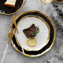 Płyta ceramiczna Nordic sałatka owocowa deser świąteczne talerze złote talerze czarne zastawy porcelanowe Party okrągłe tace dekoracyjne tanie tanio XINCHEN CN (pochodzenie) ROUND Porcelana kostna Stałe white bilak 19 5cm*1 8cm 24 5*2 5cm serving platter weed tray dinner set plates and dis