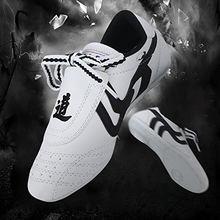 Дышащая обувь из мягкой искусственной кожи для тхэквондо боксерская