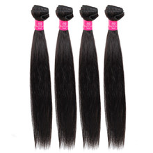 3 4 Bundles Queenlike Hair Products Peruvian Straight Hair Weave Bundles Remy Extensions Natural Color Human Hair Bundles(China)