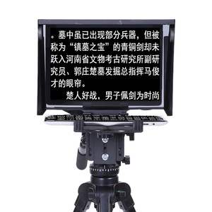 Image 3 - Teleprompter de 10 pulgadas para tableta iPad, para entrevista al aire libre, voz, cámara DSLR, lector de Prompter