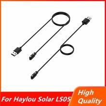 0.6m/1m cabo de carregamento para haylou ls05 solar relógio inteligente carregador doca carregamento magnético para haylou solar ls05 acessórios