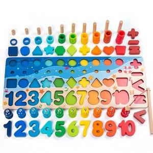 Image 5 - Juguetes Educativos de madera Montessori para niños, rompecabezas cognitivo con forma geométrica, juguetes educativos para edades tempranas