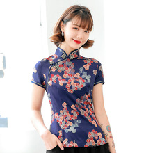 Large Size 3XL-5XL Women Blouse Short Sleeve Chinese Traditional Cotton Tops Elegant Mandarin Collar Blue Print Flower Shirt