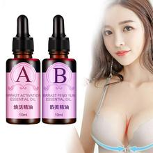20ml Breast Enlargement Essential Oil for Breast Gr