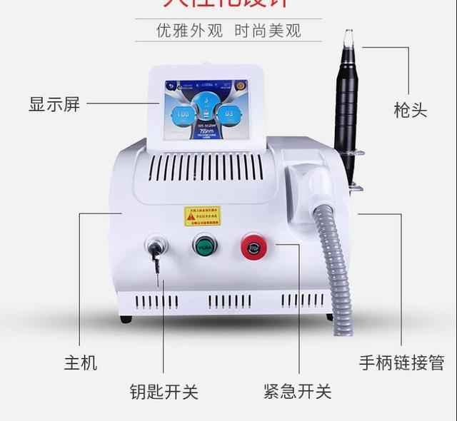 2019 new professional laser eyebrow removal machine, eyebrow cleaner, pigmentation cleaner, beauty device with Q switch 5