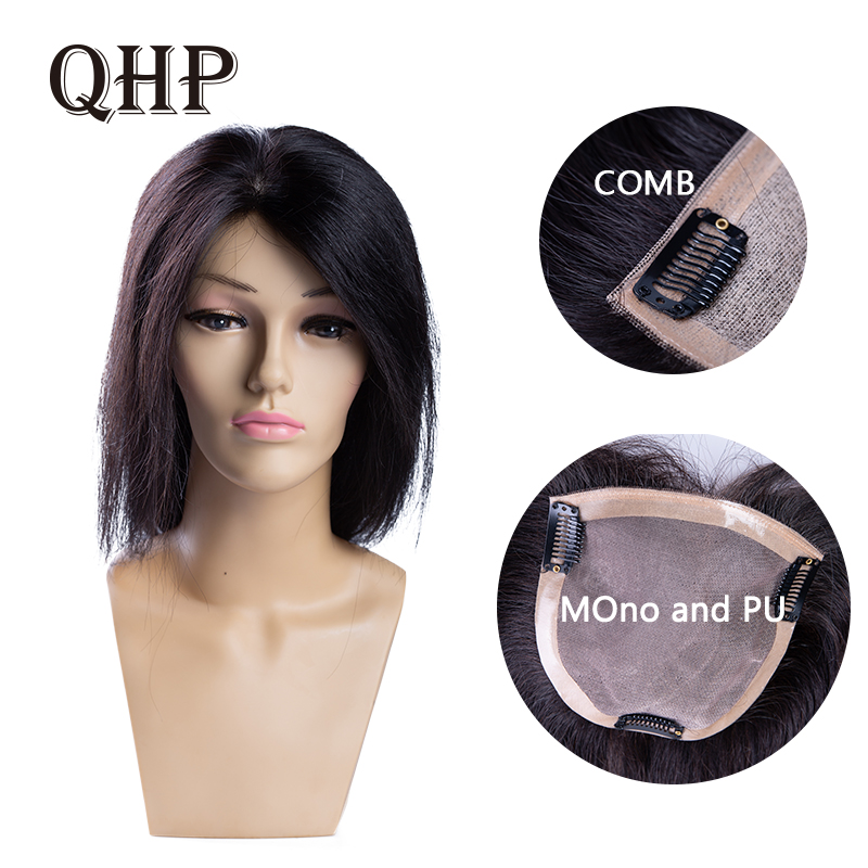 QHP Human Hair Topper Wig For Women Straight Mono+pu Base With Clips In Hair Toupee Remy Hairpiece