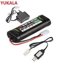 Yukala 7.2 v 5000 mah ni-mh bateria e carregador para brinquedos rc tanque carro avião helicóptero com tamiya plug 7.2 v 5000 mah bateria