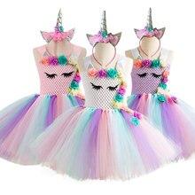 Vestido de unicórnio para meninas, vestidos de festa para meninas de unicórnio, fantasia infantil, traje de fita, vestidos de princesa para crianças pequenas