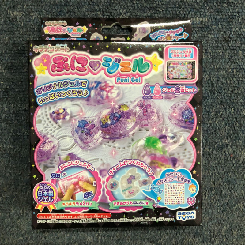 Япония Sega игрушки Pini модная гелевая Заправка для девочек браслет украшения рукоделие своими руками игрушка комплект ювелирных изделий Под...