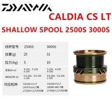 original DAIWA CALDIA CS LT shallow spool 2500S 3000S series Fishing reel spool
