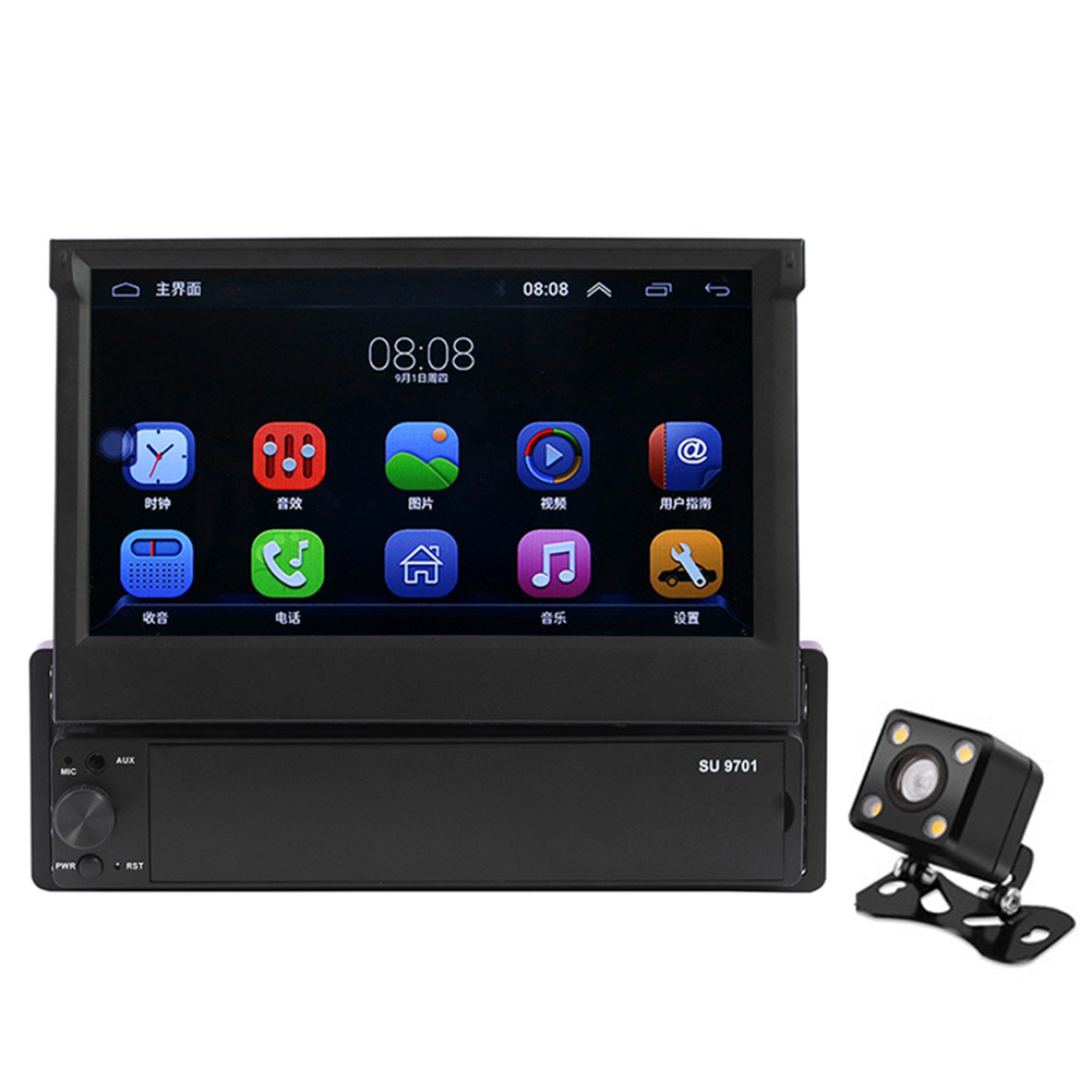 Car 7 Inch 1 Din Radio Bluetooth HD 1024x600 Mp5 Player Universal Car Stereo GPS Navigation Integrated Machine For Android 8.1 image