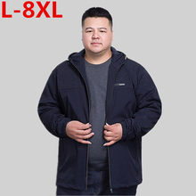 Plus Size 8XL Patchwork Kleur Blok Hooded Jassen Herfst Rits Trainingspak Casual Jacket Jassen Hip Hop Mannelijke Streetwear(China)