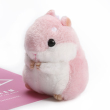 Cute Hamster Plush Doll Pendant Toy Keychain Women Fashion Jewelry Simple Car Mens Bag Wallet
