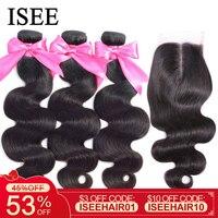 Объемные волнистые человеческие волосы пряди с закрытием ISEE волосы объемные волнистые пряди с закрытием бразильские волосы волнистые пряд...