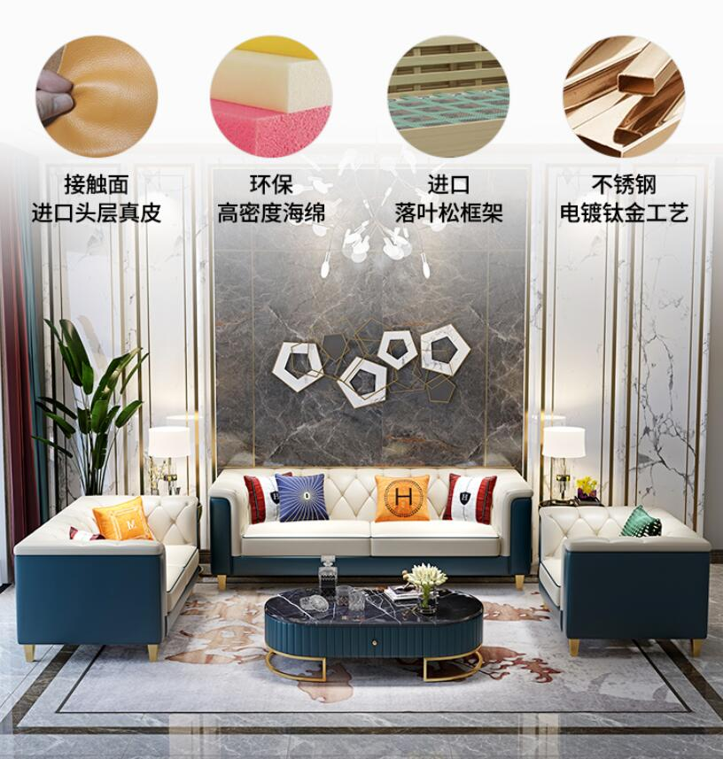 Modern luxury leather sofa Hong Kong style model room light luxury furniture American style European villa leather sofa