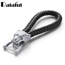 Dalaful новые высококачественные мужские брелоки леопардовые
