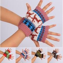 Beautiful Women Girl Exquisite Knitted Crochet Arm Fingerless Warm Thermal Winter Gloves