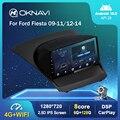 Автомагнитола на Android 10,0, видеоплеер для Ford Fiesta 2009-2011, GPS, стерео, Carplay, навигация, DSP, OBD, BT, задний вид, No 2 din