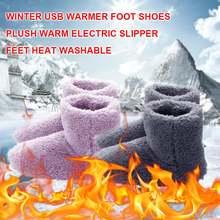 Теплые флипперы с usb подогревом для ног; Теплая обувь ухода