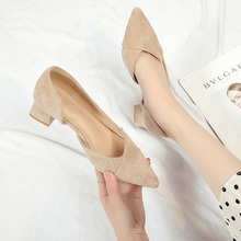2020 summer new women thick with shallow Colorblock Women Shoes Pointed Toe Pumps Dress High Heels comfortable single shoes dijigirls recommend sheep skin summer women pumps patterns leather mixed color metal high heels pointed toe shallow shoes