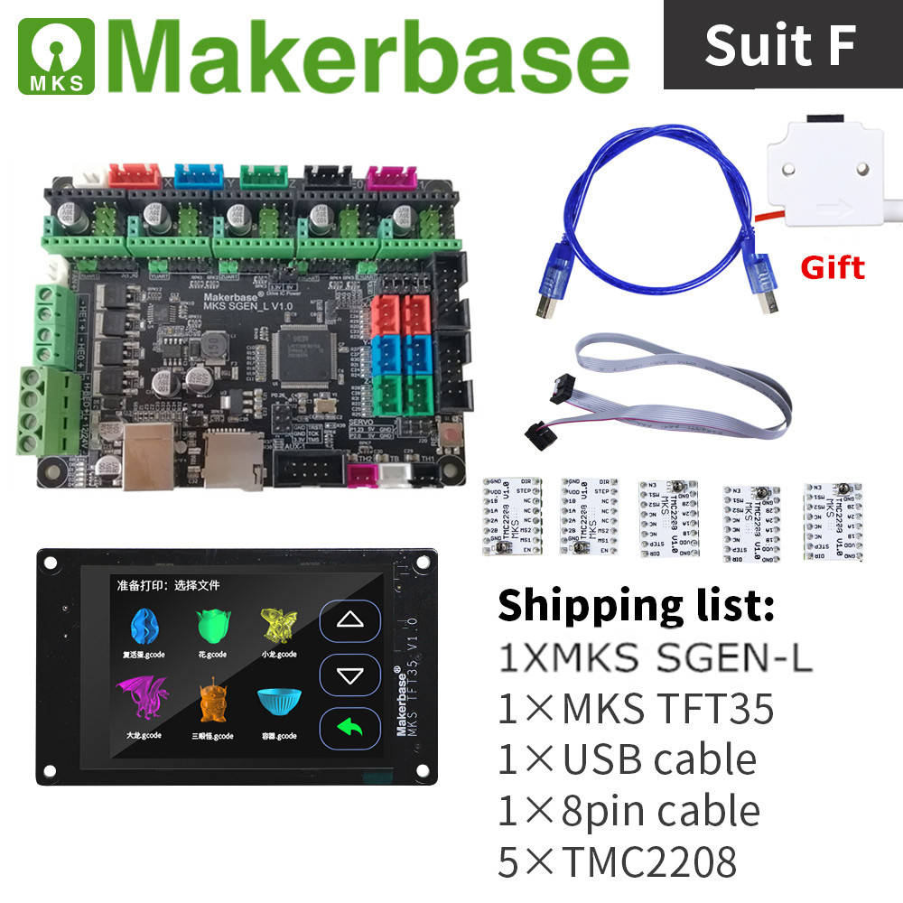 32-bit Arm Marlin board Smoothieboard MKS SGEN L   MKS TFT35 colorful display lcd unit 3D printer upgrade kit   stepper driver